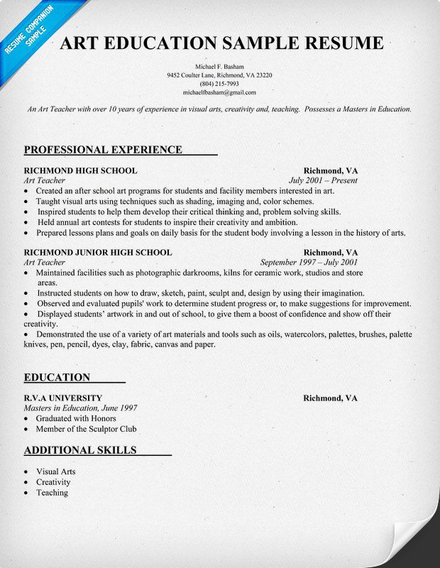 Resume Sample for Art #Education (resumecompanion) Resume - teachers resume sample