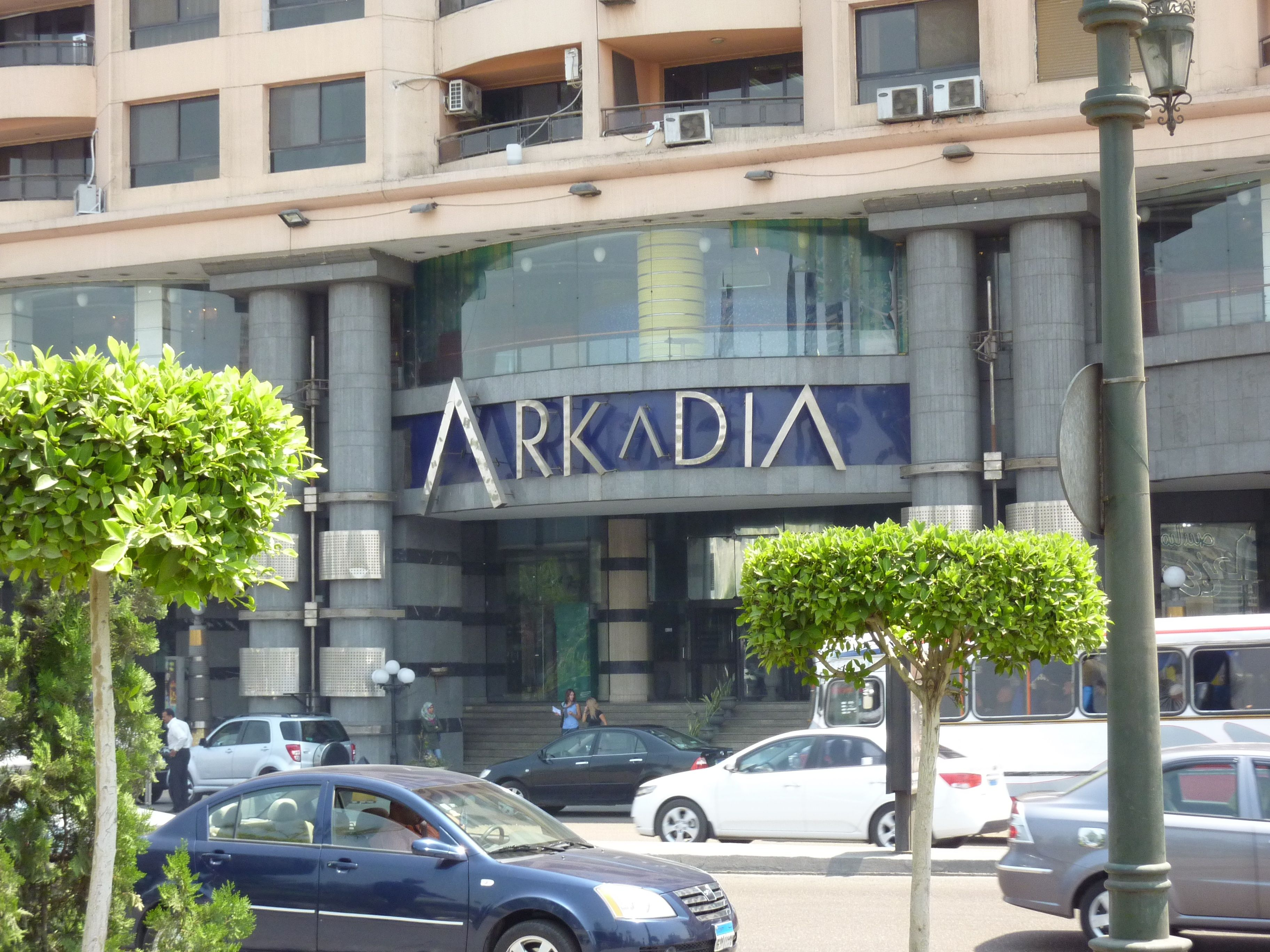 Shopping Arkadia Mall The Biggest Mall In Central Cairo With Bars And A Top Floor Arcade Here Youll Find All The Usual Internatio Cairo Weekend Deals Egypt