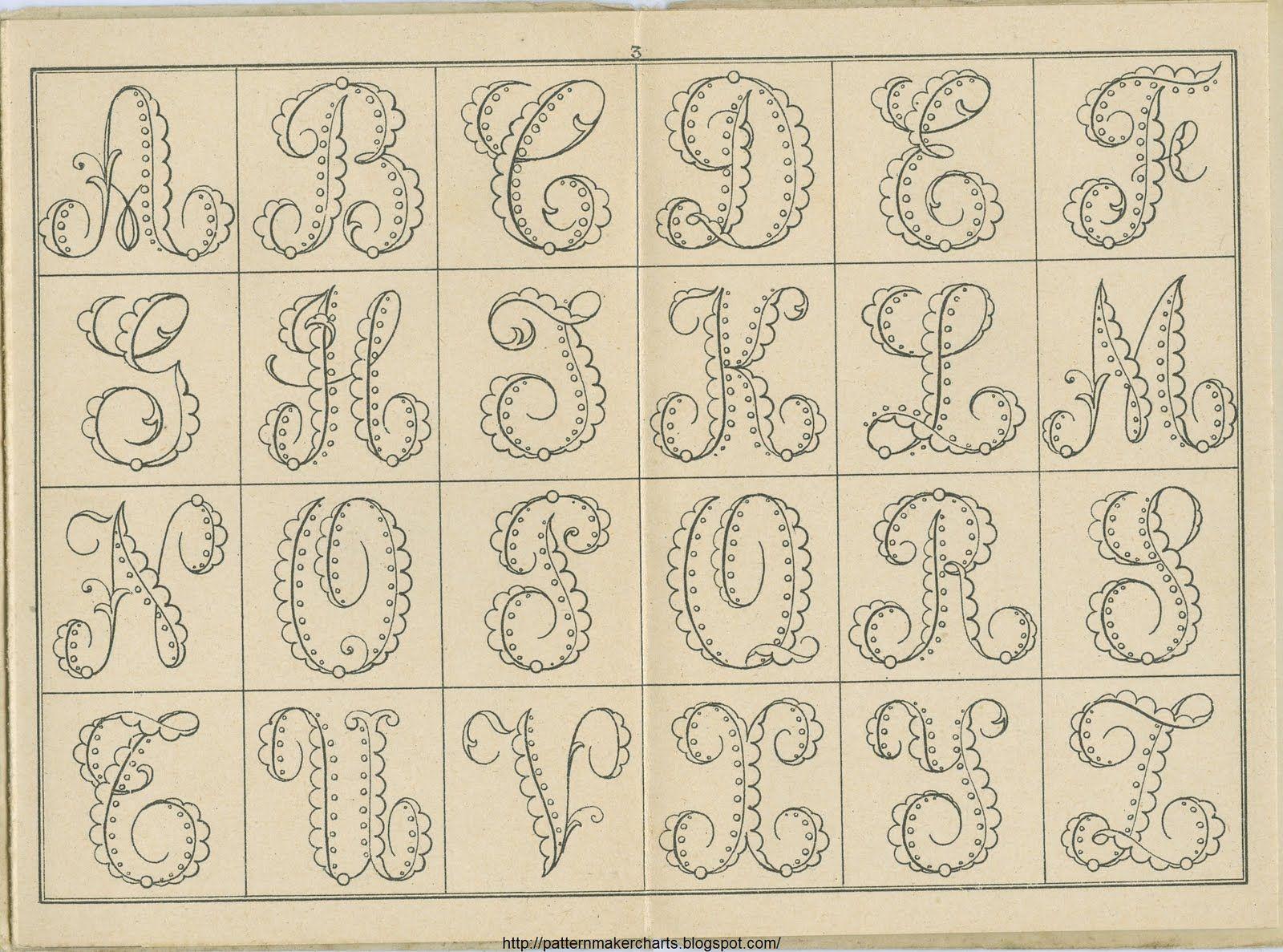 Sajou+No+664+-0004.jpg (1600×1187) | caligraphy | Pinterest | Libros ...