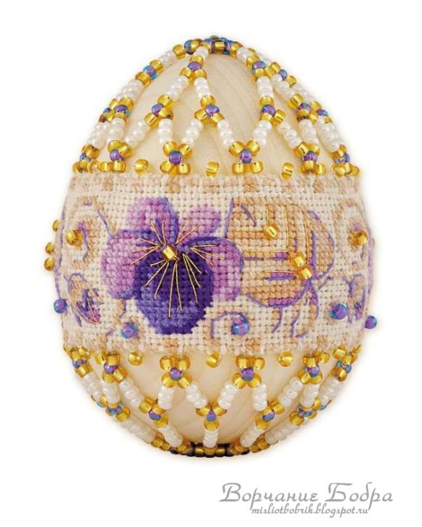 Beautifully beaded cross stitched egg