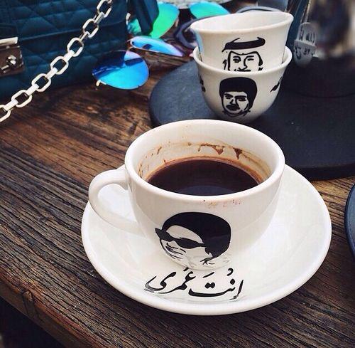 صور تصاميم مميزة عن القهوة و ام كلثوم Coffee And Books Coffee Dessert Porcelain Art