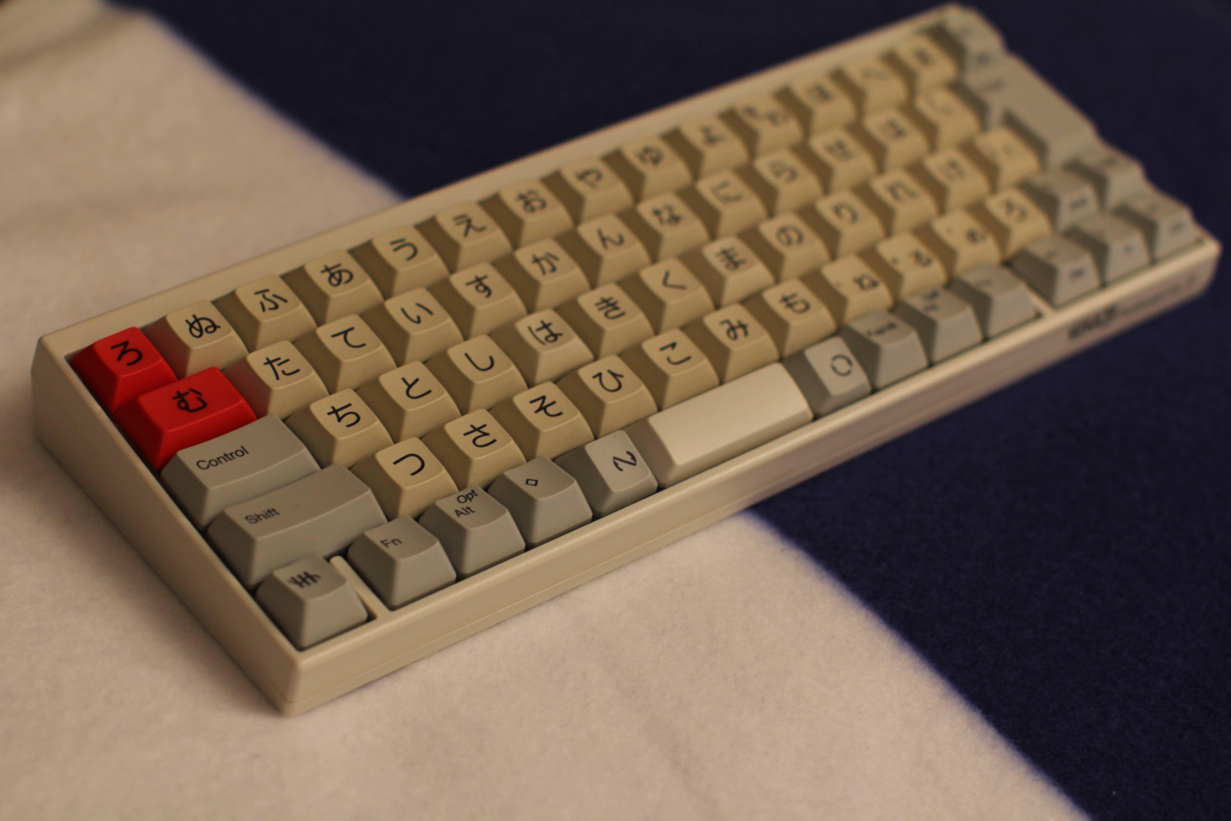 Hhkb With Dsa Otaku Old Japanese Sysadmin Pc Keyboard Otaku