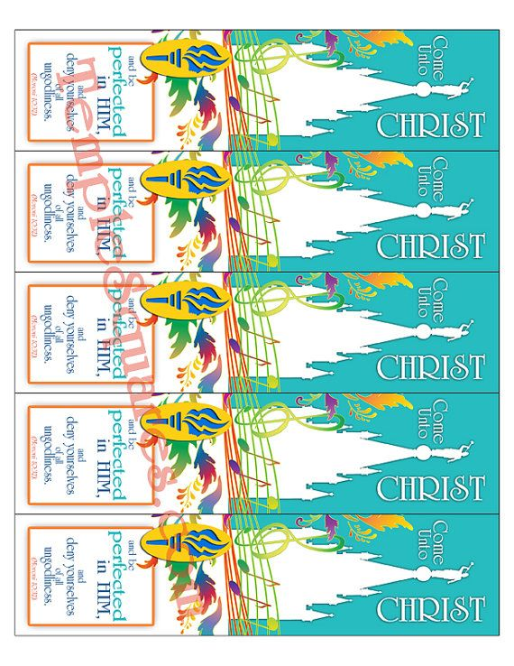 Printable Digital File LDS Bookmarks 2014 YW Young Women Values