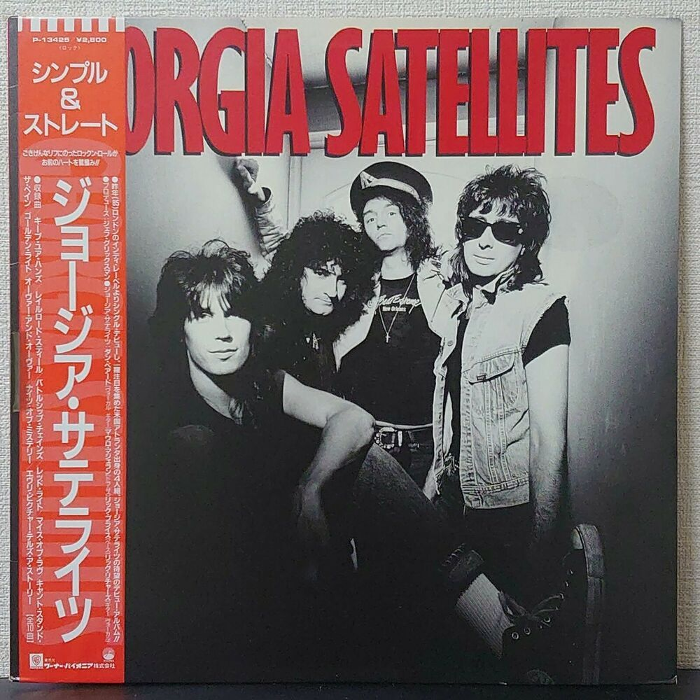 Georgia Satellites Same Elektra P 13425 Japan Obi Vinyl Lp In 2020 Muziekalbums Rockers Muziek