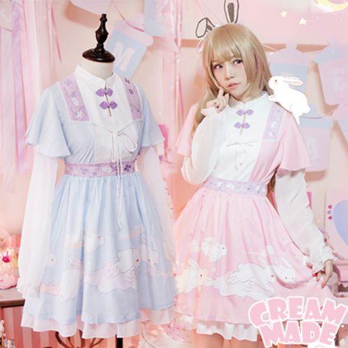 Classical Elegant Rabbit Print Sweet Lolita Chiffon Princess Fairy Dress Vintage