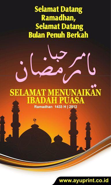 Download Spanduk Banner Ramadhan Format Vector Corel 11 Corel 16 Jpeg Dan Cdr Spanduk Brosur Kata Kata Indah