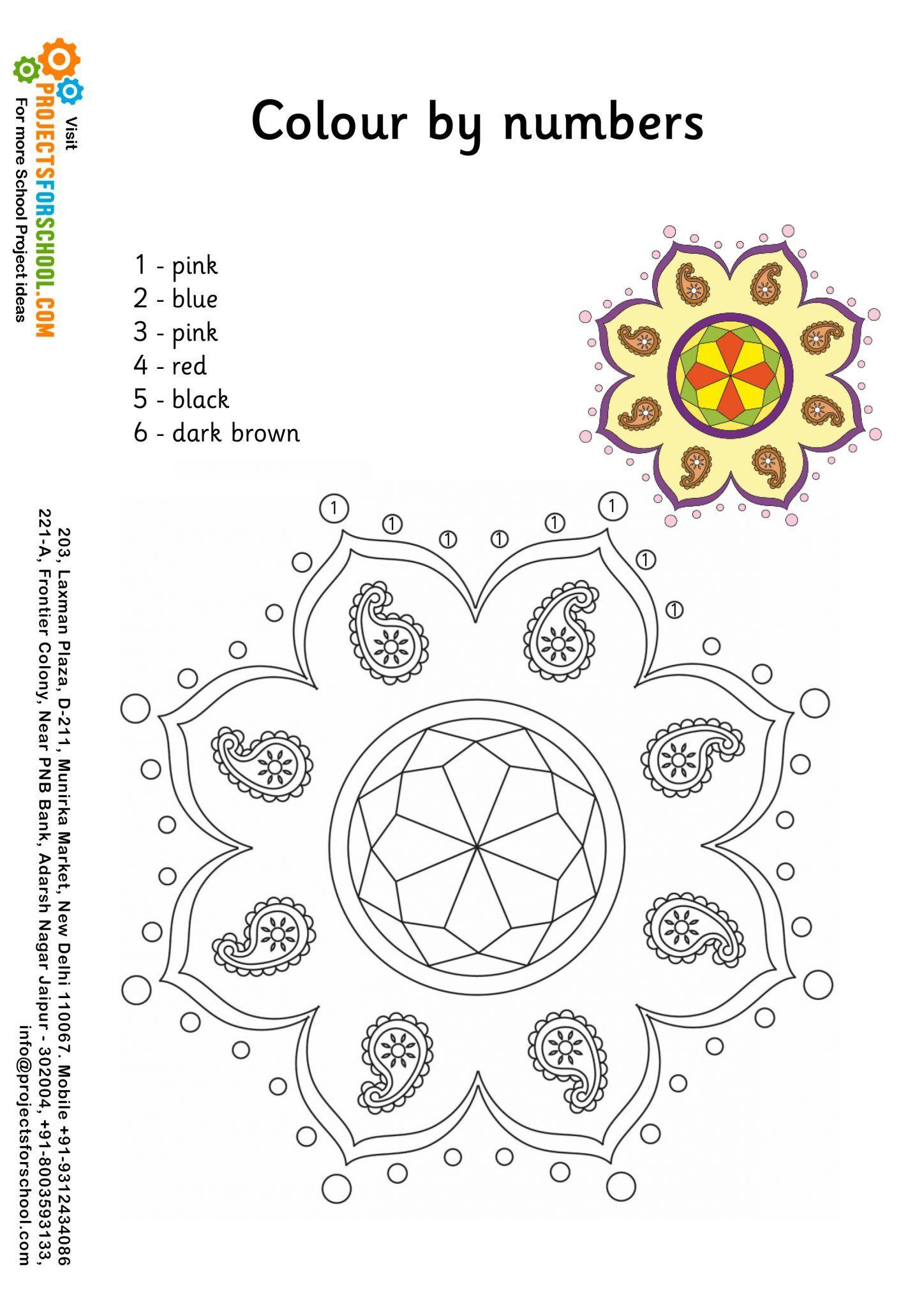 Rangoli Worksheet 4 Free Download Rangoli Colours Coloring
