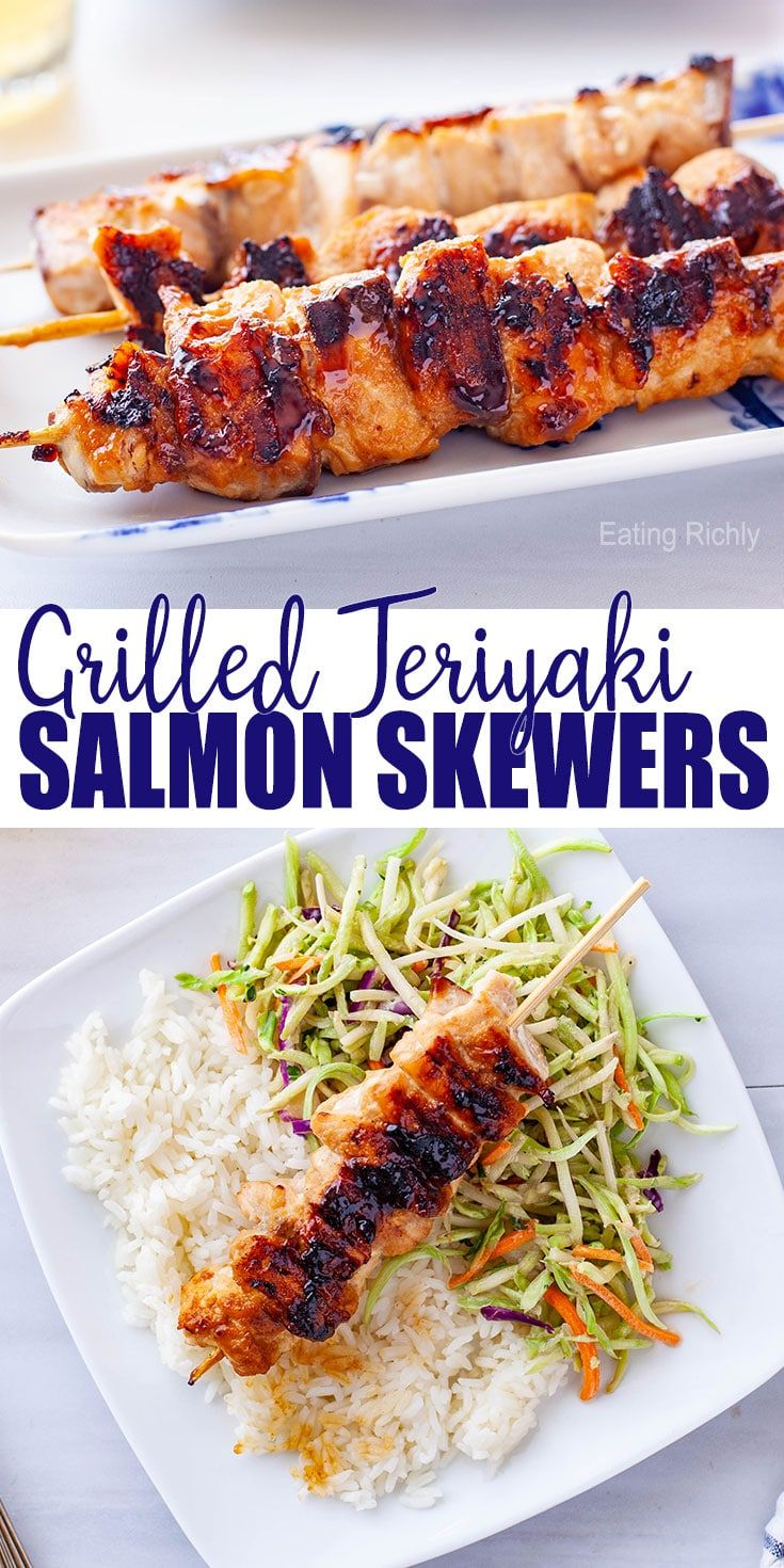 Grilled Teriyaki Salmon Skewers #teriyakisalmon