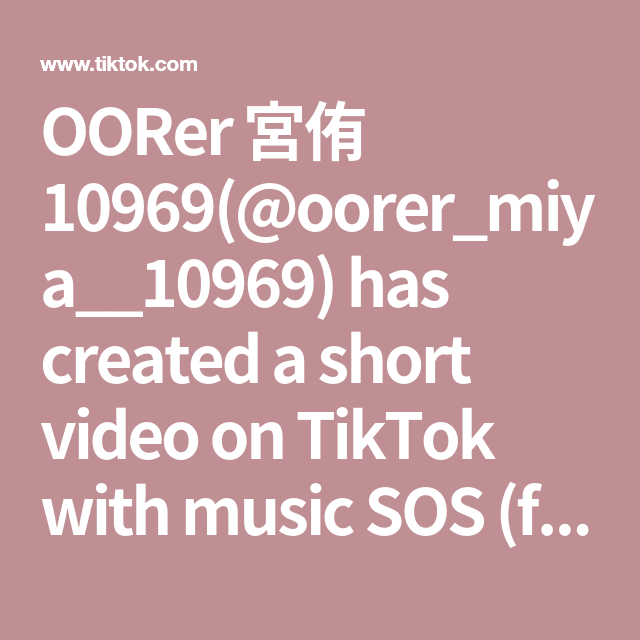 OORer 宮侑 10969(@oorer_miya__10969) has created a short video on TikTok with music SOS (feat. Aloe Blacc). #ダイナミック壁紙 #ハイキュー