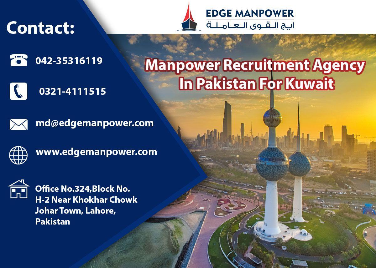 Kuwait Manpower Recruitment Agency in 2020 Recruitment