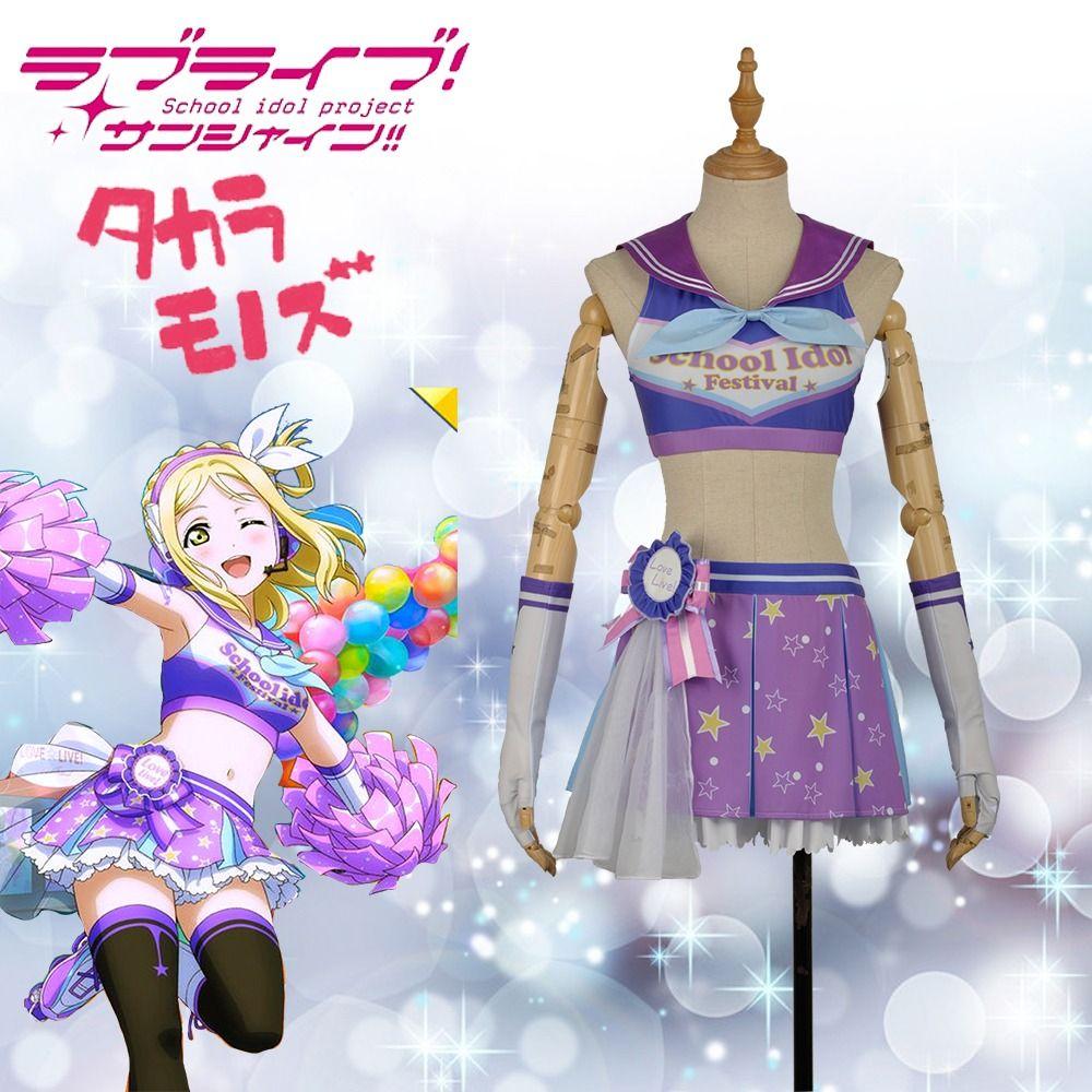 LoveLive!SunShine!! Aqours Mari Ohara Cheering Squad Cheerleaders Awakening Cosplay Costume  #glovesmadefromsocks