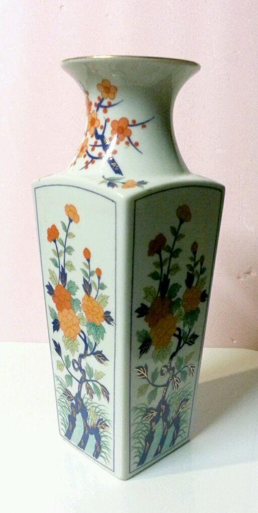 Andrea By Sadek Asian Imari Style Floral Vase 8799 Made In Japan