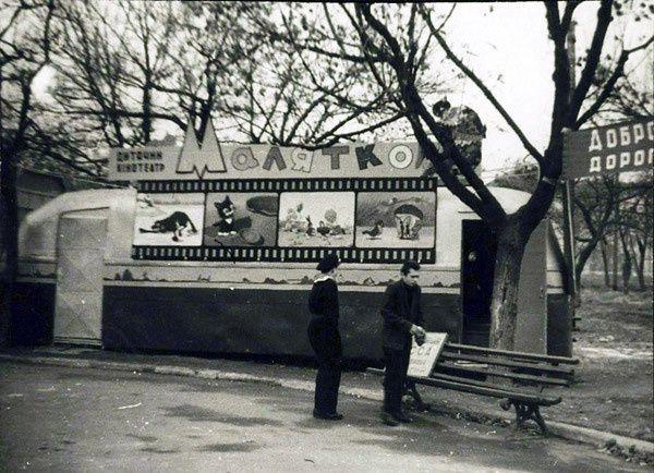 Старые фото николаевцев: как с возрастом меняются город и ...
