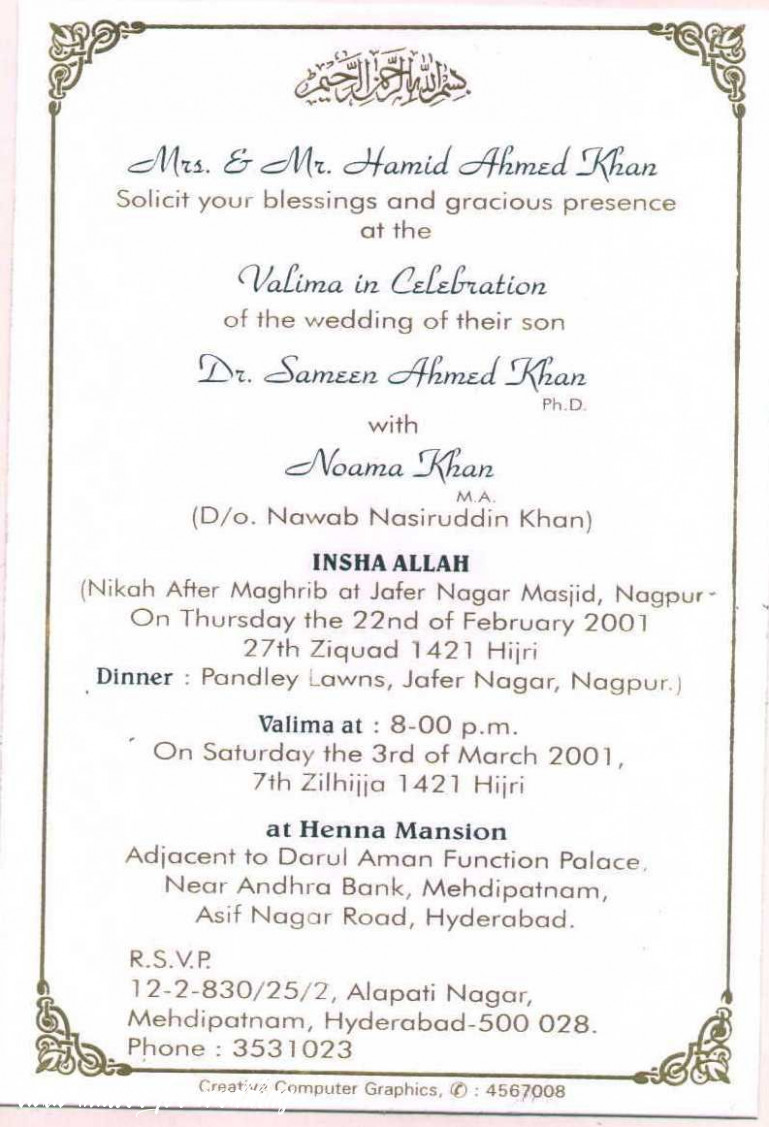 Pin On Wedding Card Format