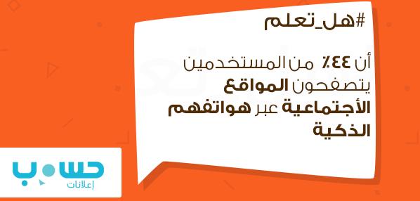 كشكول حسوب مقالات صور المحتوي العربي Novelty Sign Blog Posts Blog
