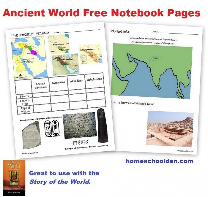 Ancient world free worksheets with story of the world history ancient world free worksheets with story of the gumiabroncs Choice Image
