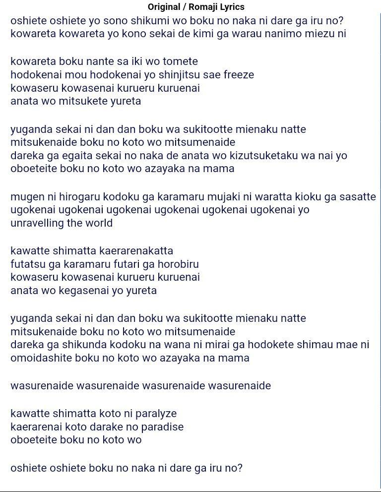 Unravel Tokyo Ghoul Full Song Japanese Lyrics Anime Manga