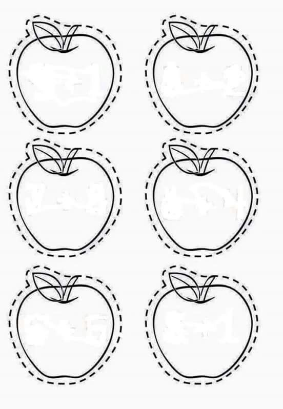 Pin By Hediye Cetinkaya On School Math September Preschool Themes Apple Preschool Fine Motor Activities For Kids