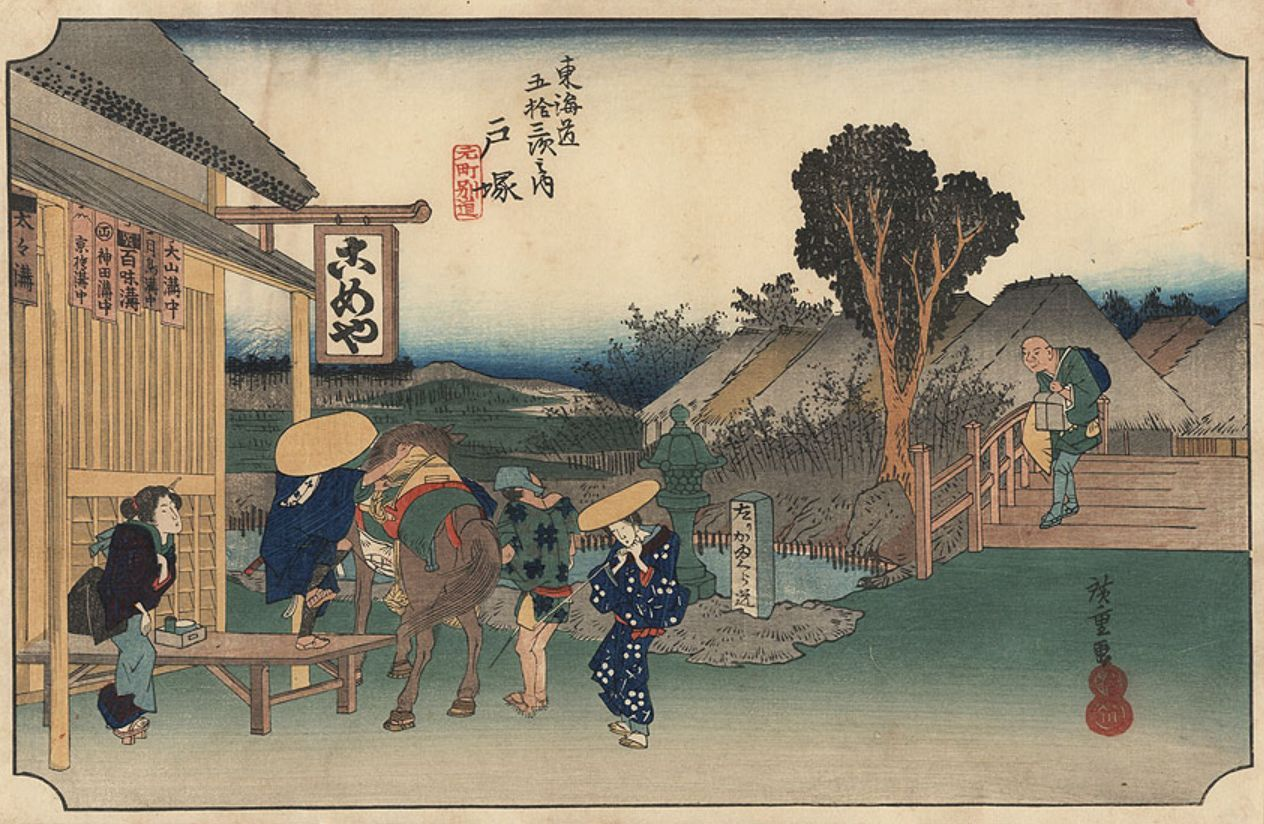 Totsuka Junction with the Road to Kamakura by Hiroshige