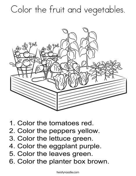 Color The Fruit And Vegetables Coloring Page Vegetable Coloring Pages Garden Coloring Pages Fruits And Vegetables