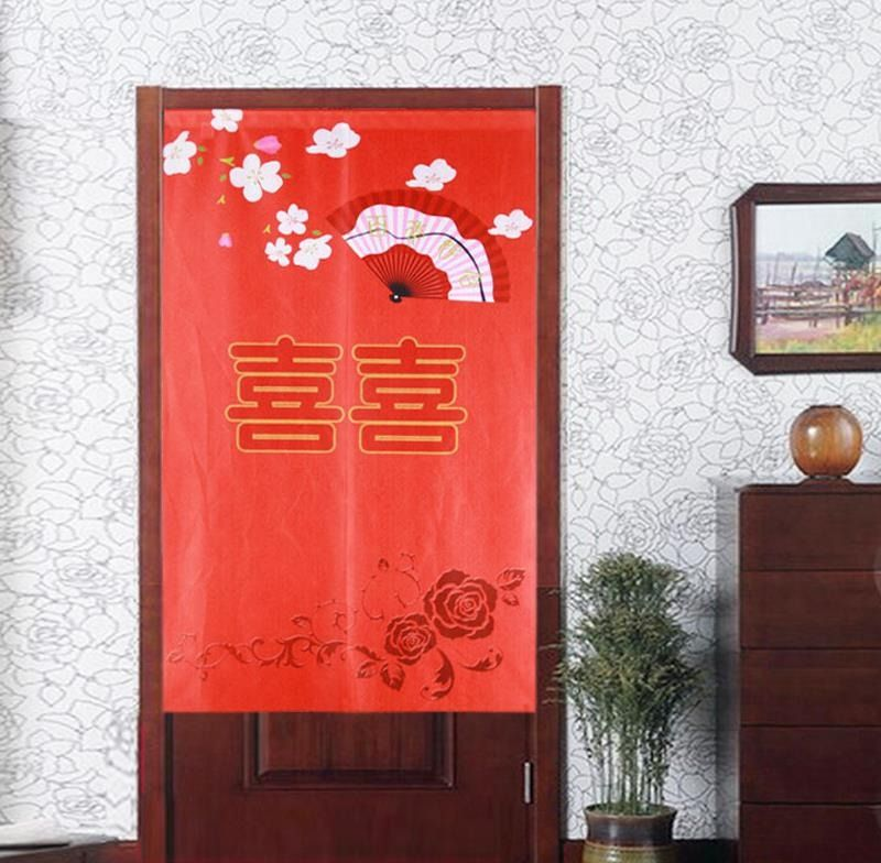 Nice Curtains Chinese Style Feng Shui Door Curtain Wedding Marry