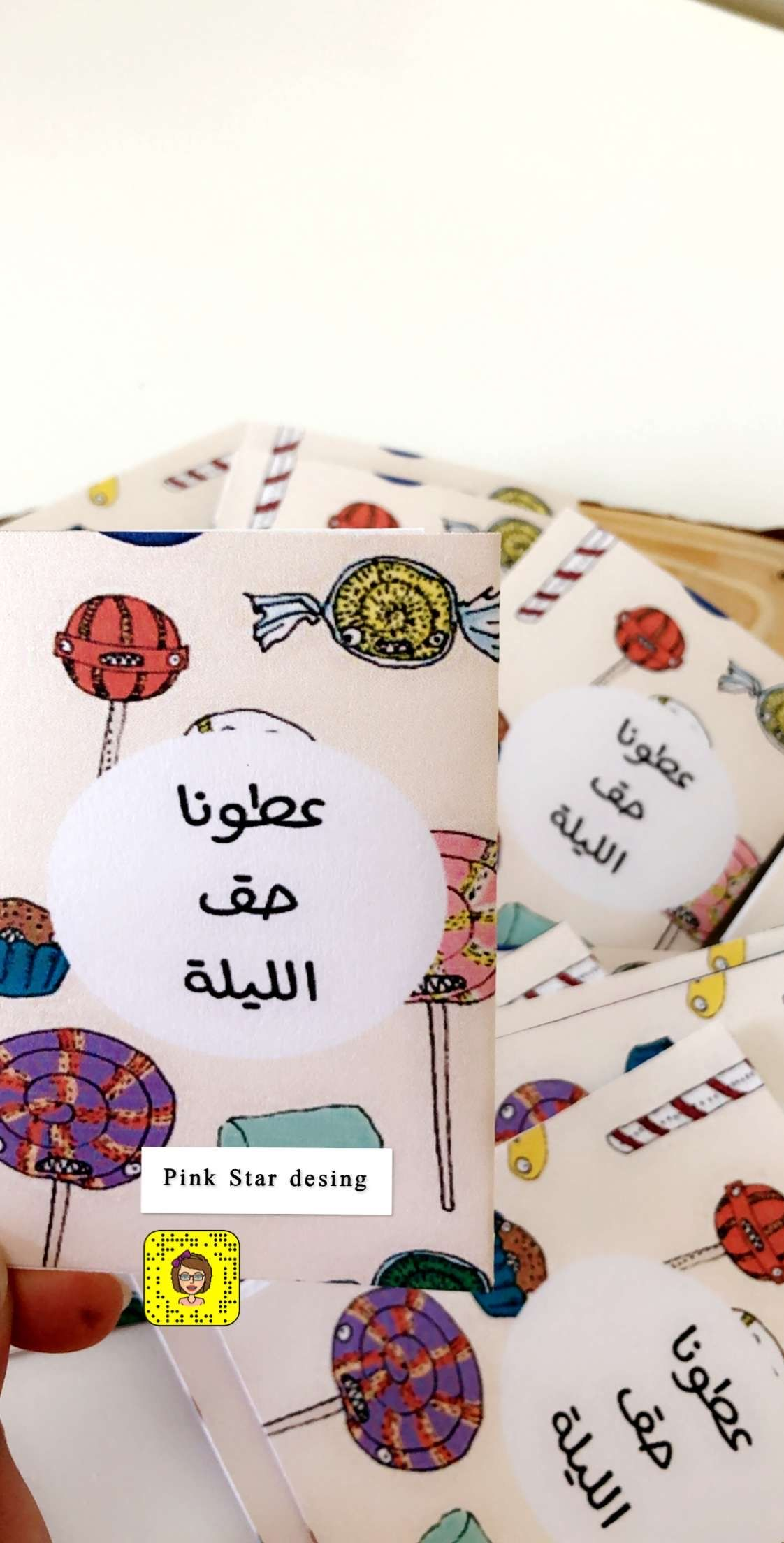 تصاميم حق الليلة Ramadan Crafts Pink Stars Pink