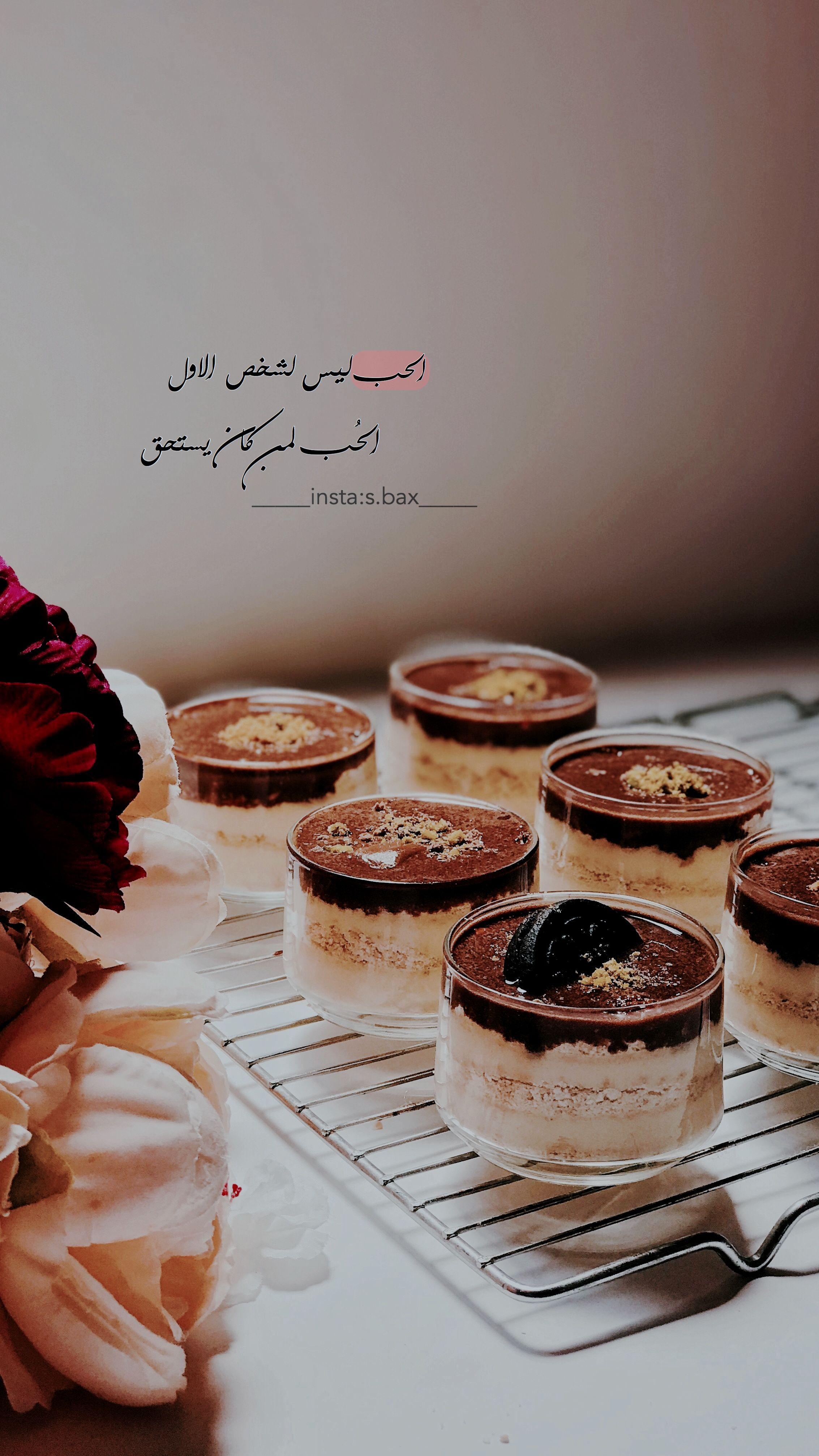 افكار تصوير Food Food Photography Tips Food Photography