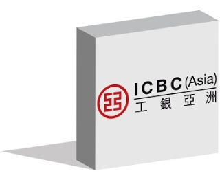 ICBC logotype in 3d form on ground - Editorial Use Only - Istanbul, Turkey - July 08, 2016 ~ Work of Stock Editorials by stock404.com