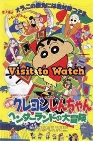 Voir Film Crayon Shin-chan - Saga 2004 Streaming Complet