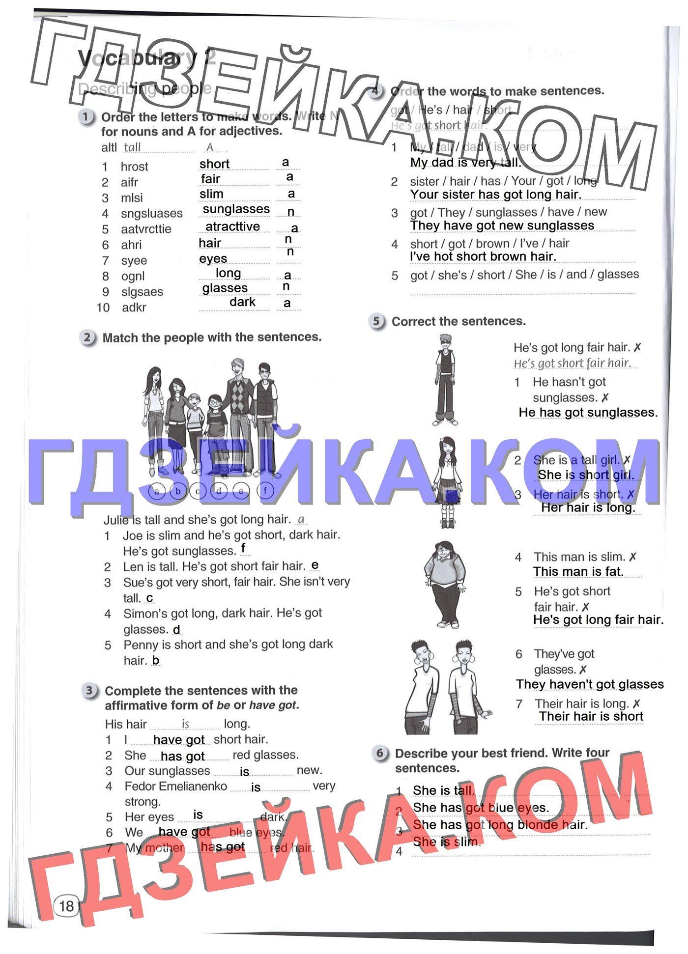 Онлайн решебник по татарскому 10 класс малафеева