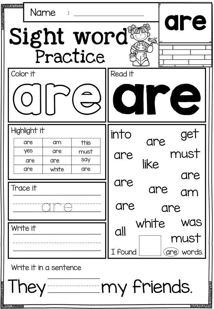 Sight Word Practice Primer Word Practice Sight Word Practice Sight Word Worksheets