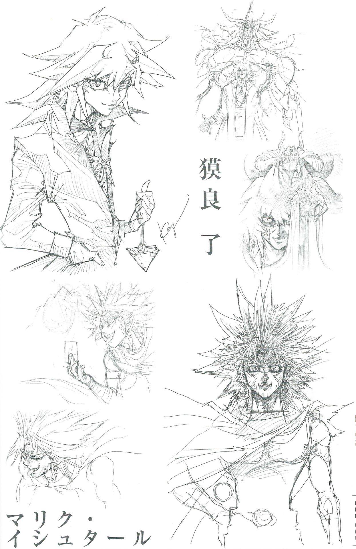 Tumblrnjcmhrqorlogog duel monsters