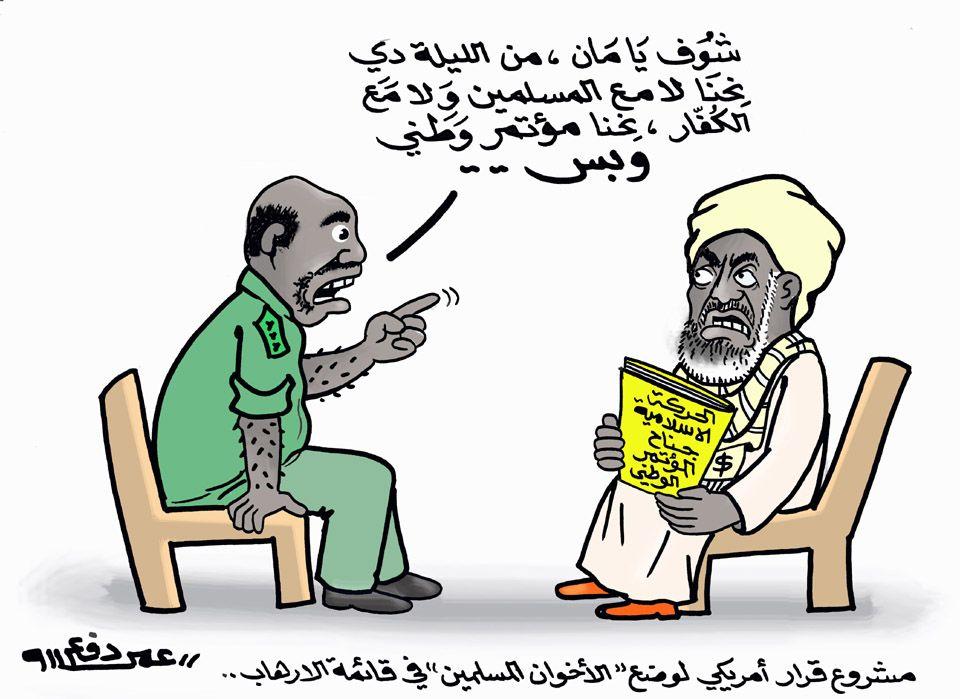 كاركاتير اليوم الموافق 25 يناير 2017 للفنان عمر دفع الله