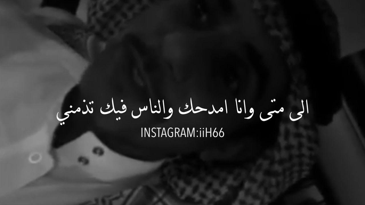 فهد المساعد كان يهمني Instagram Movie Posters Movies