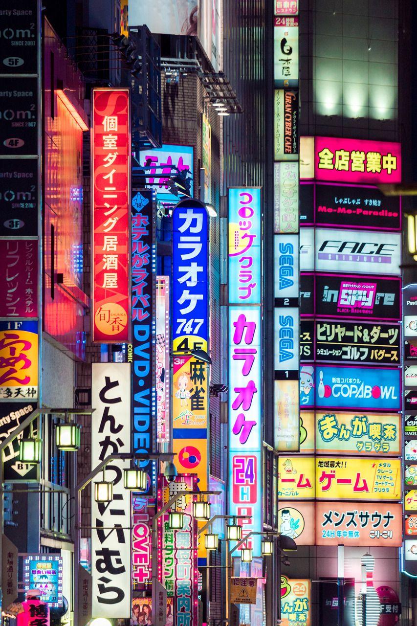 東京 モーション スマホ