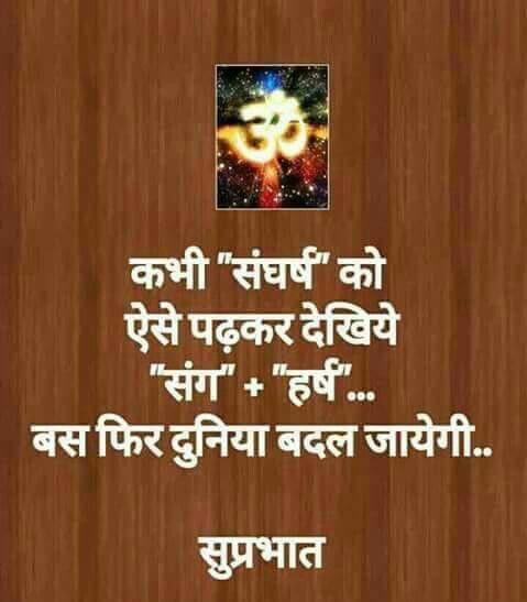 ruffguemuff • Blog Archive • Shrimad bhagwat geeta in