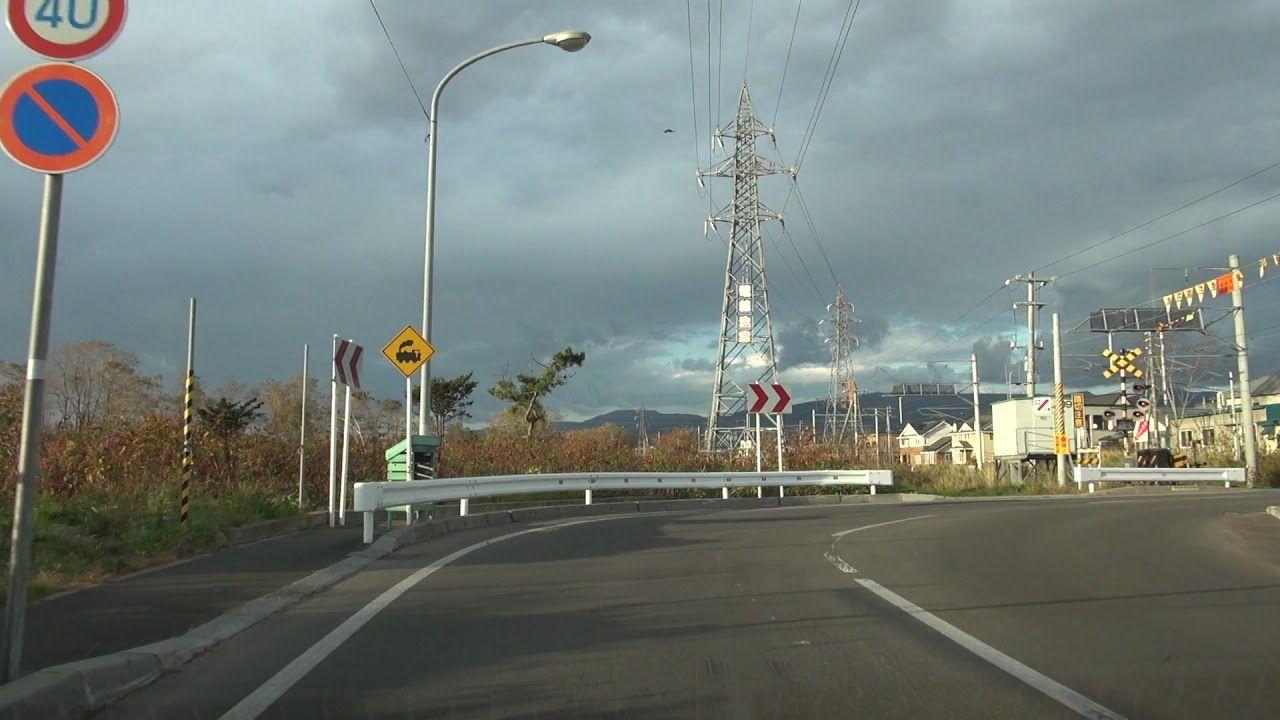 函館市道:道道100号交点(亀田港町)~国道5号交点(昭和4)[函館市]