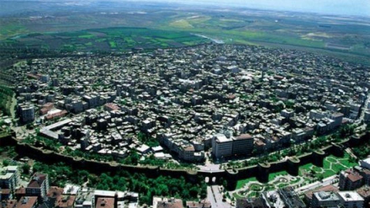 أين تقع ديار بكر City City Photo Photo