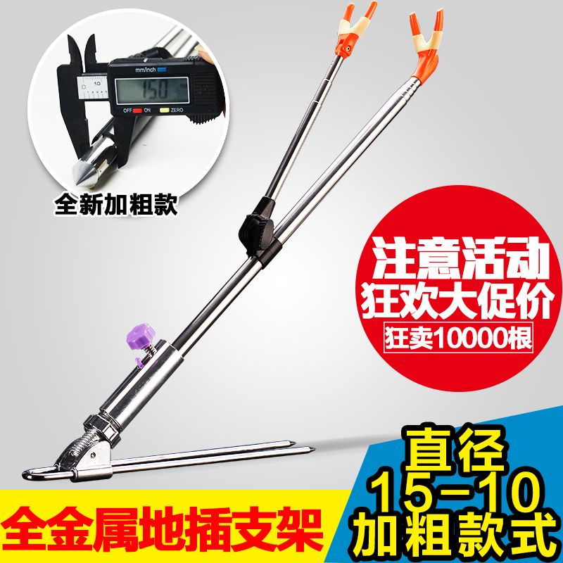 Fishing rod mount ventress 2.1 meters 1.7 meters stainless steel ...