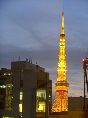 Cool View Of Tokyo Tower From Our Room At Mitsui Garden Hotel Shiodome  Italia Gai