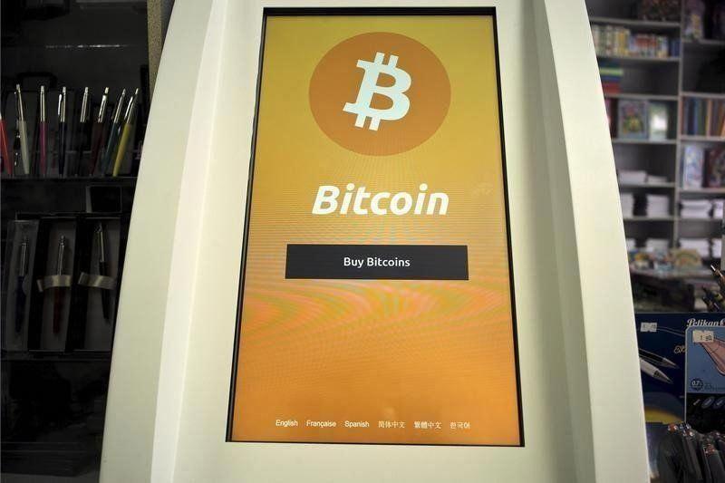 The pros and cons of Bitcoin Fintech, Bitcoin