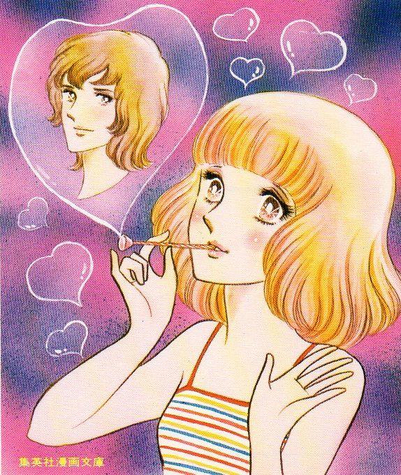 Inoue Youko