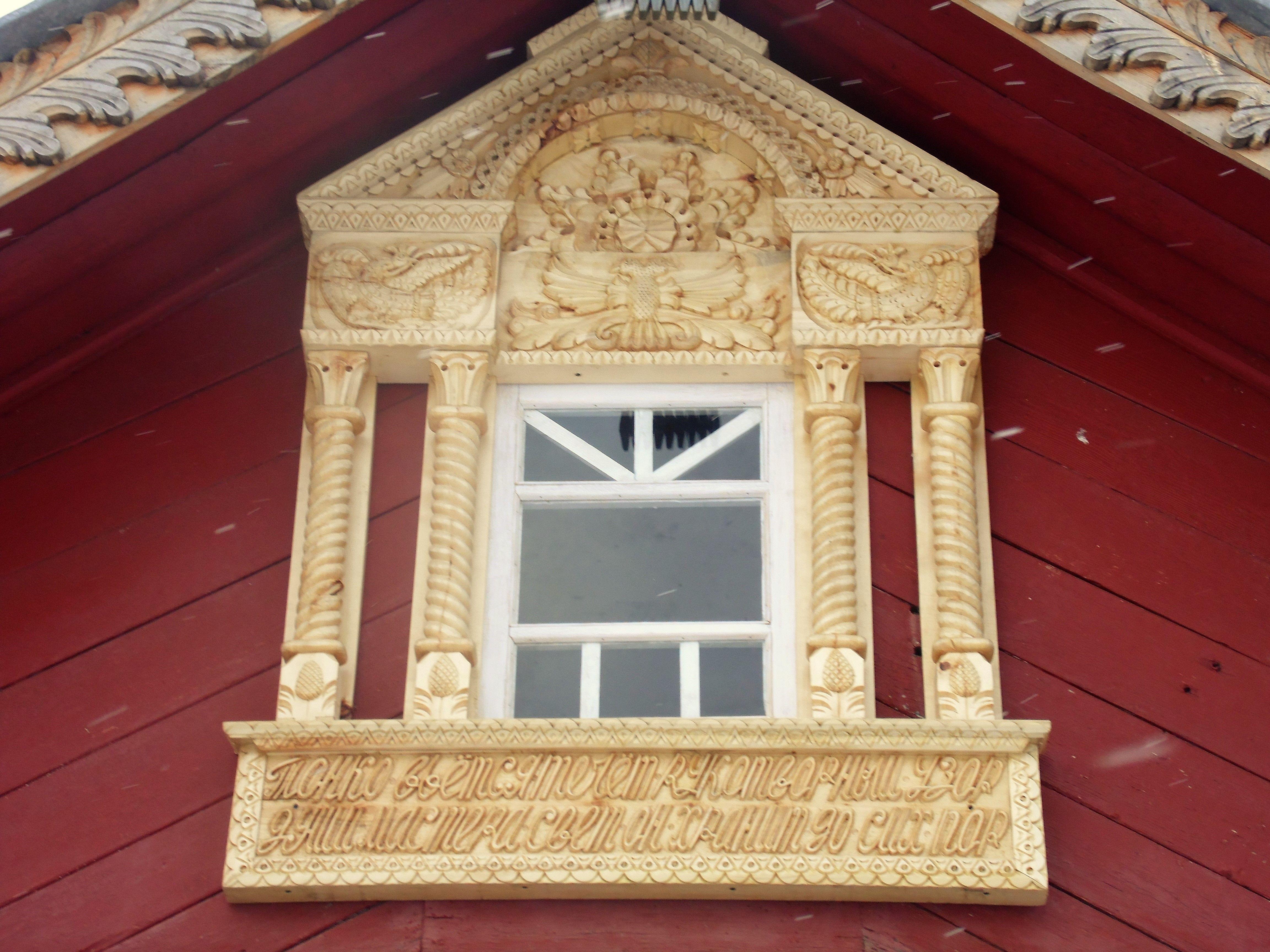 итоге, фронтоны деревянные картинки другой