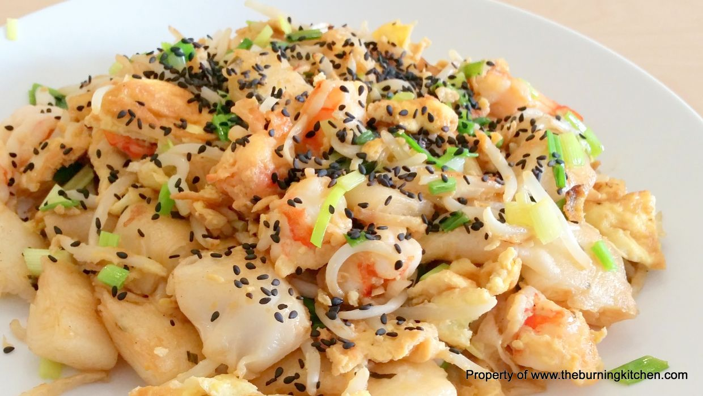 fried chee cheong fun rice rolls  recipe  recipes