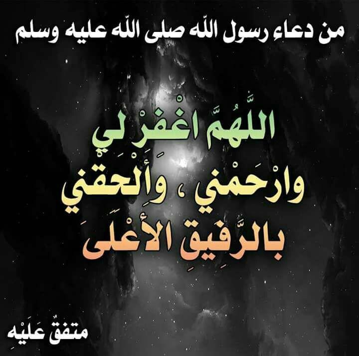 من أحاديث الرسول صلى الله عليه وسلم My Pictures Poster Pictures