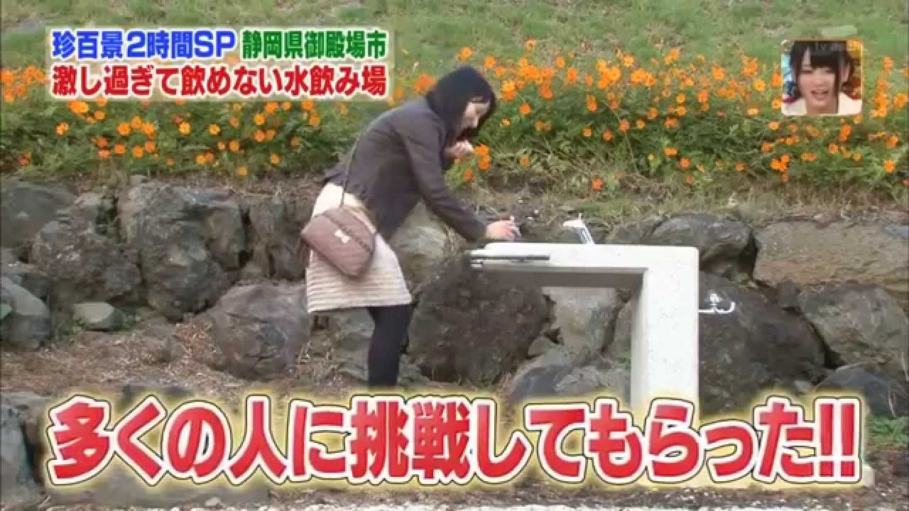 Funny Japanese TV Show   Funny Pranks   Fountain Funniest Prank in Japan