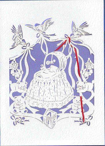 Everyday Jewish cards