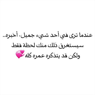 بوستات مكتوبة Quotes Arabic Calligraphy Post