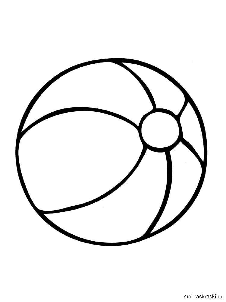 Raskraska Do 3 Let Google Poisk Symbols Art Letters