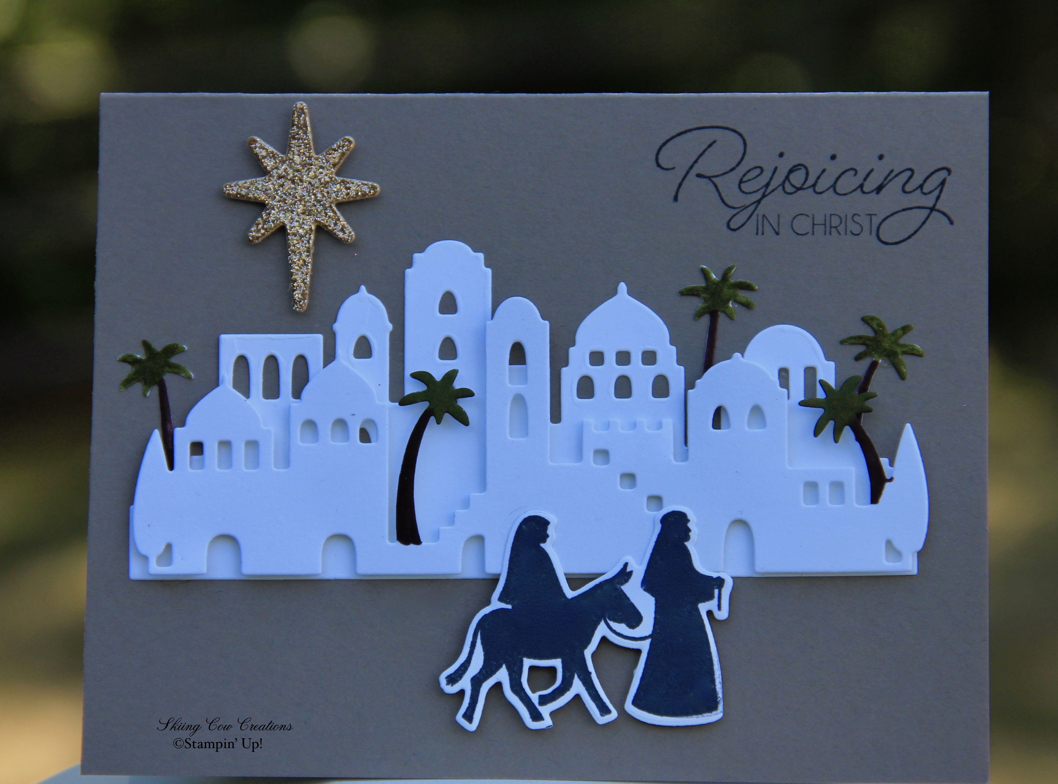 зиновьевна рождественская открытка или поделка своими руками два жителя